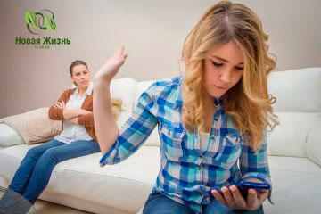 психологія підлітків