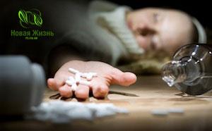 Пути решения проблем наркомании