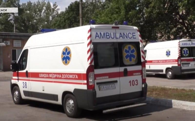 Вызов нарколога на дом Полтава